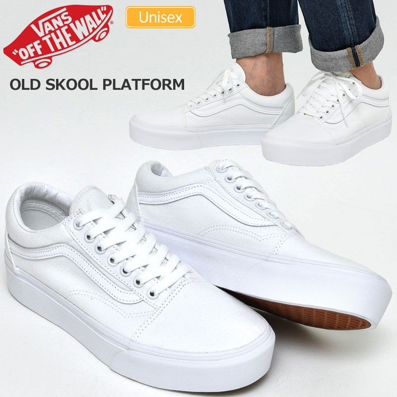 buy \u003e vans old skool white platform, Up