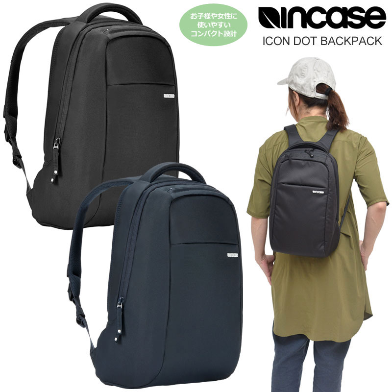 【正規取扱店】インケース リュック Incase アイコンドットバックパック(全2色)ICON DOT BACKPACK キッズ レディース【鞄】 bpk 1908ripe