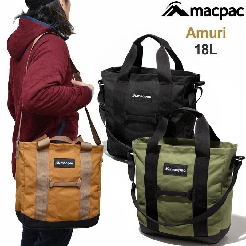 【正規取扱店】マックパック トート macpac アムリ(18L)(全2色)(MM81952)AMURI メンズ レディース【鞄】 1911ripe