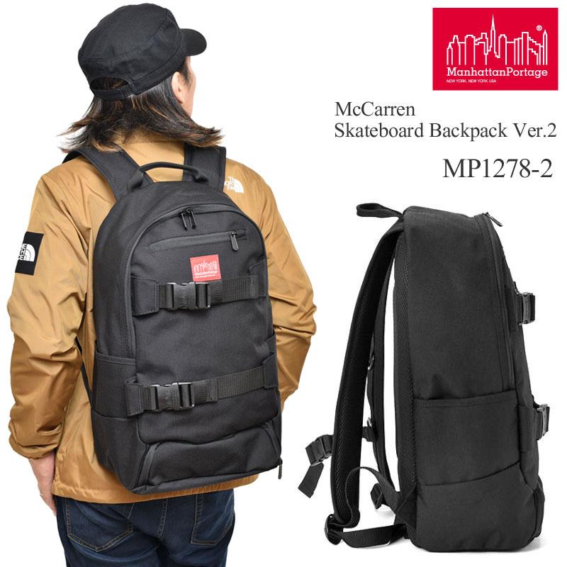 【正規取扱店】マンハッタンポーテージ Manhattan Portage マッカレンスケートボードバックパック2(ブラック)(MP1278-2)McCarren Skateboard Backpack Ver.2 メンズ レディース【鞄】 bpk 1909ripe