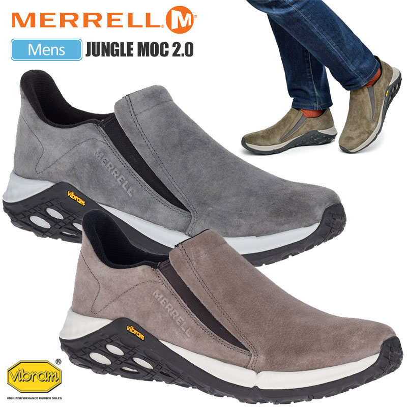【正規取扱店】メレル MERRELL ジャングルモック2.0 エアクッションプラス(全3色)(25-29cm)JUNGLE MOC 2.0 AC+ メンズ【靴】 snk 1911ripe