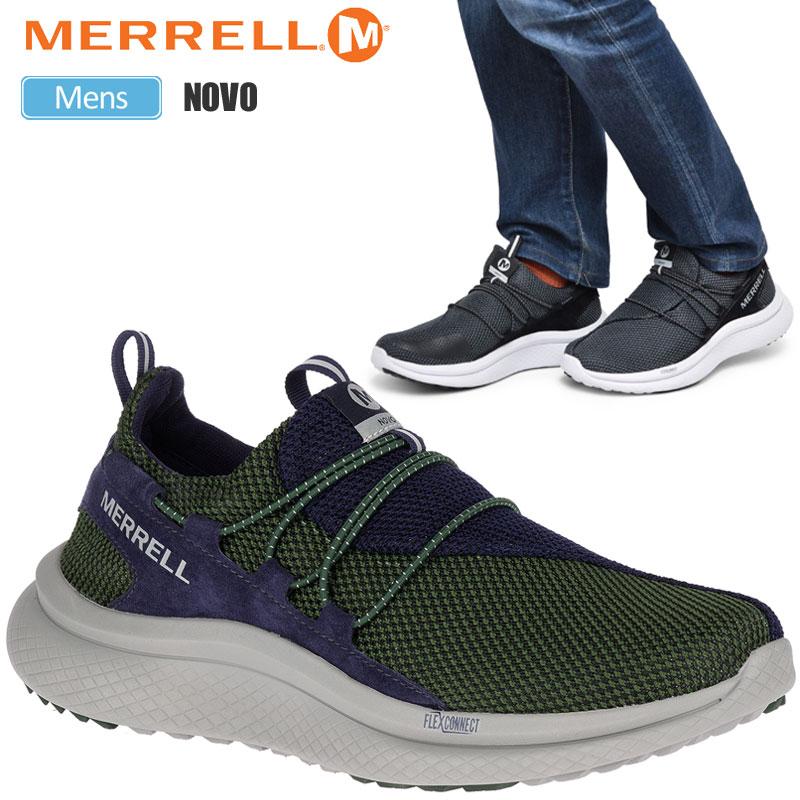 メレル MERRELL ノボ NOVO【全2色】(26-28cm)メンズ【靴】_snk_1911ripe