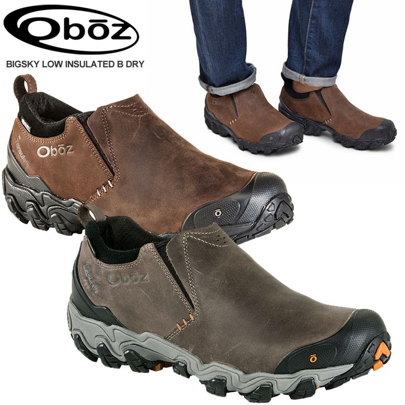 【正規取扱店】オボズ トレッキングシューズ Oboz ビッグスカイロー インサレーテッドBドライ[全2色](82601 26-28cm)BIGSKY LOW INSULATED B DRY メンズ【靴】 1911ripe