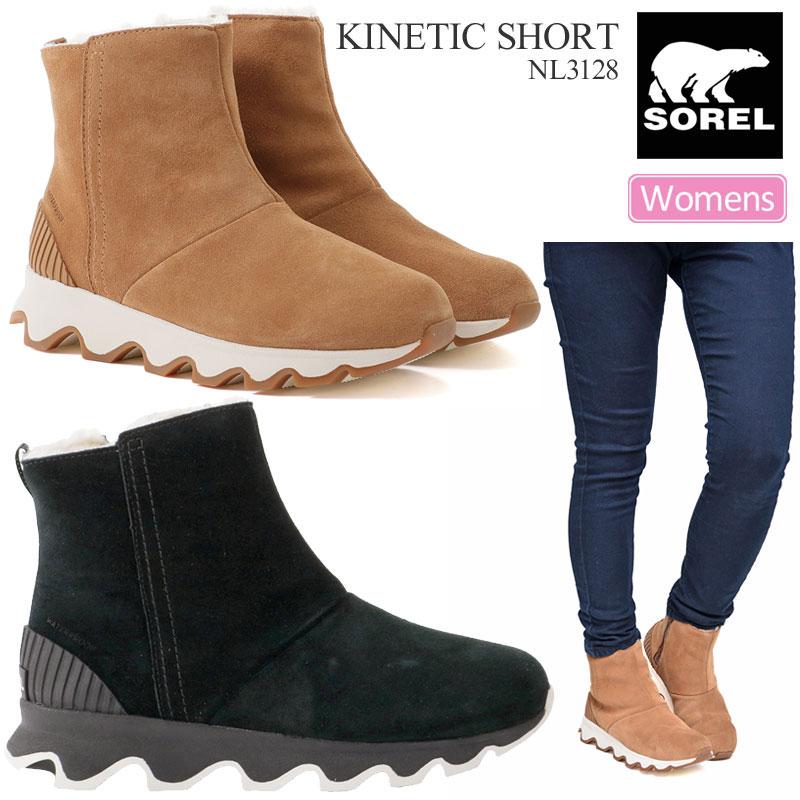 SOREL Womens Kinetic Short Booties