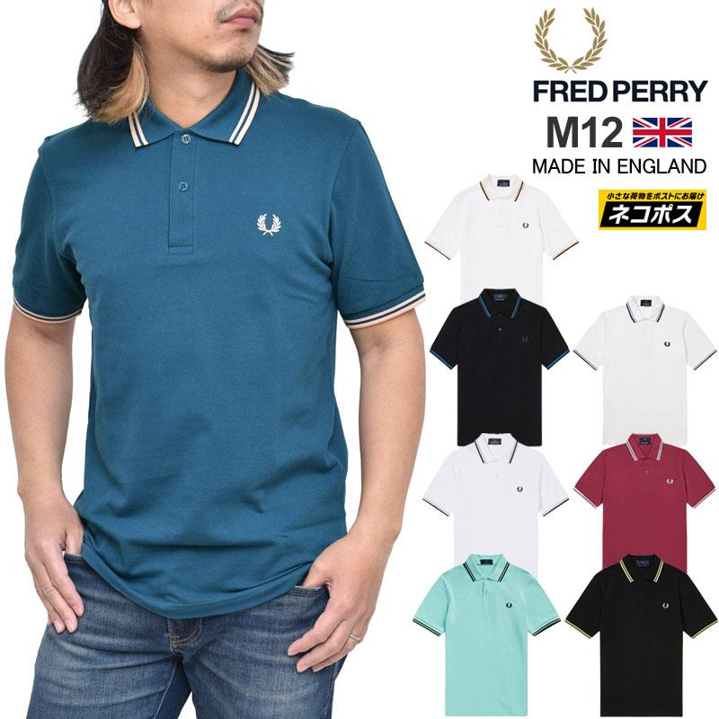 【正規取扱店】フレッドペリー FREDPERRY ポロシャツ 半袖 メンズ M12 ティップラインシャツ 英国製 TWIN TIPPED FRED PERRY SHIRT 20SS pol【服】2004ripe[M便 1/1]
