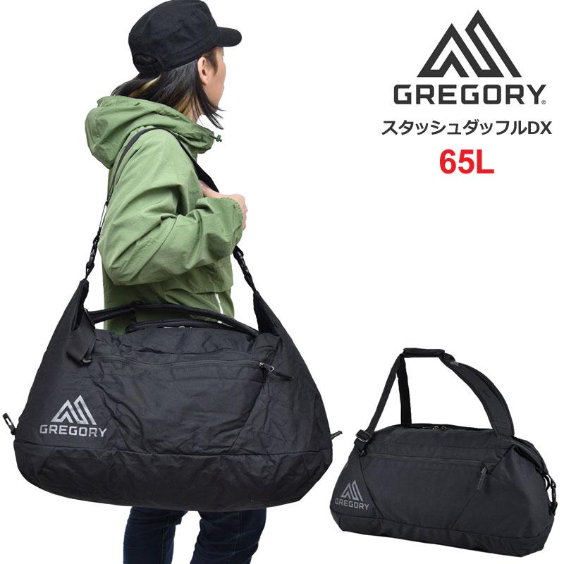 グレゴリー ダッフルバッグ GREGORY スタッシュダッフルDX65(65L)(トゥルーブラック)STASH DUFFEL DX 65 メンズ レディース【鞄】 2002ripe grgscメッシュポーチプレゼント対象品