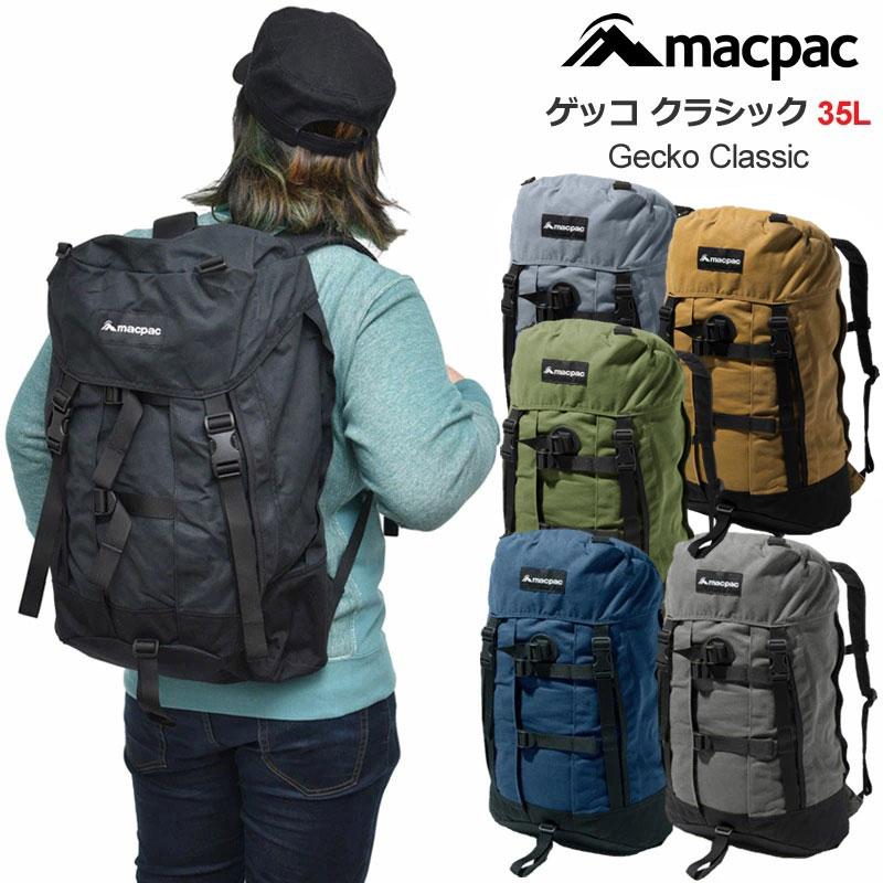 【正規取扱店】マックパック macpac リュック メンズ レディース ゲッコ クラシック 35L GECKO CLASSIC MM71706 20SS bpk【鞄】2004ripe