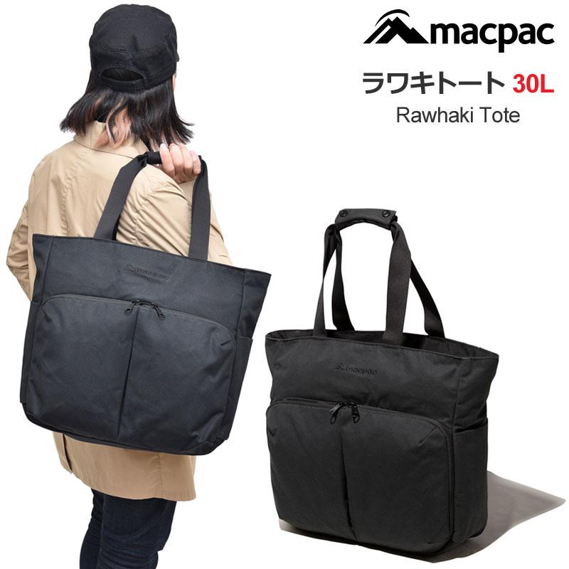 【正規取扱店】マックパック macpac トートバッグ メンズ レディース ラワキトート RAWHAKI TOTE 30L MM81803 20SS【鞄】2004ripe