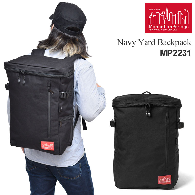 【正規取扱店】マンハッタンポーテージ Manhattan Portage リュック メンズ レディース ネイビーヤードバックパック ブラック Navy Yard Backpack MP2231 bpk【鞄】2006ripe