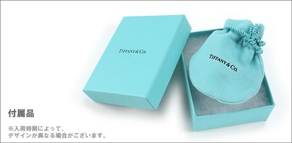 送料無料 ティファニー TIFFANY CO ダイヤモンド バイ ザ ヤード ブレスレット 7in 18Y 10769019 レディース ギフト プレゼント 誕生日 アクセサリーc3JlFTK1