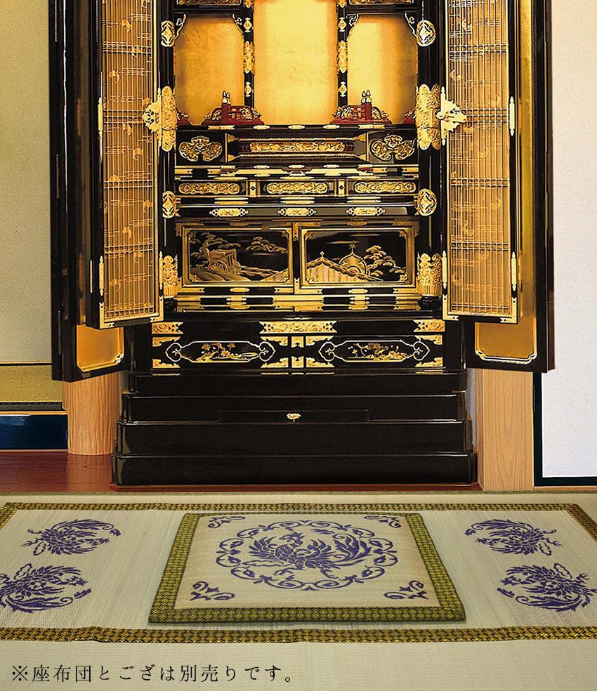 【純国産】御前ござ 鳳凰約88×180cm 日本製 い草 天然素材 仏前用 お盆用 法事用