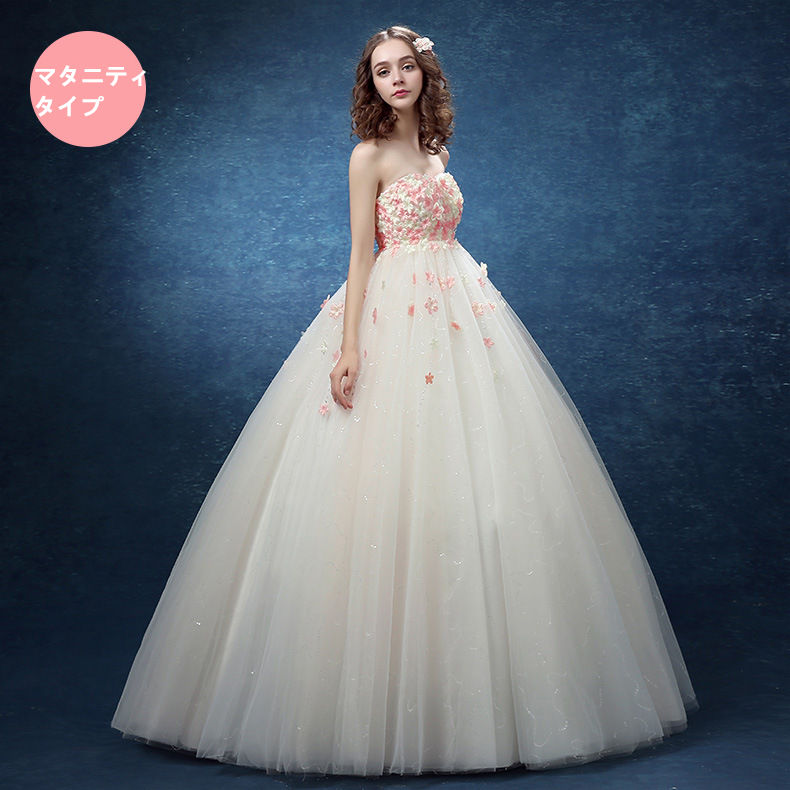 Wedding Dress Spring Petal Salmon Pink Colored Racesless Ceremony Banquet Embroidery Princess