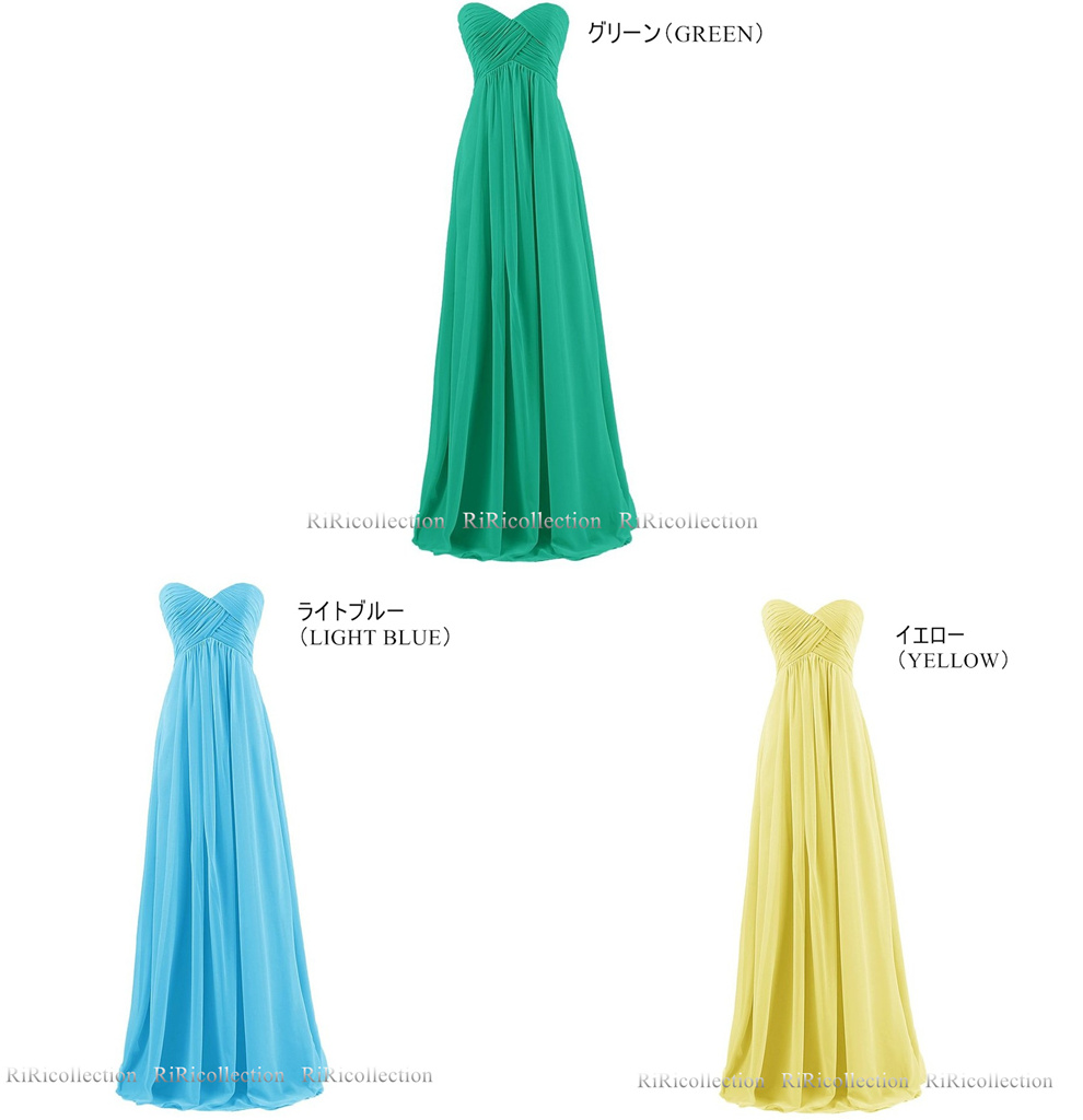 riricollection | Rakuten Global Market: Long dress anything and 21 ...