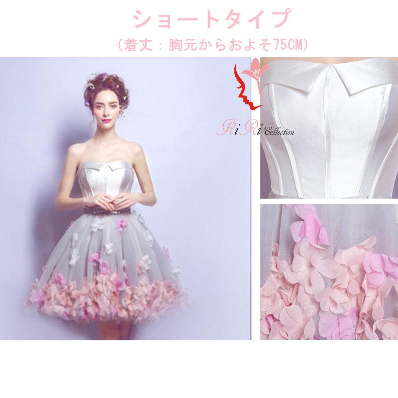 Flower Dresses for Weddings
