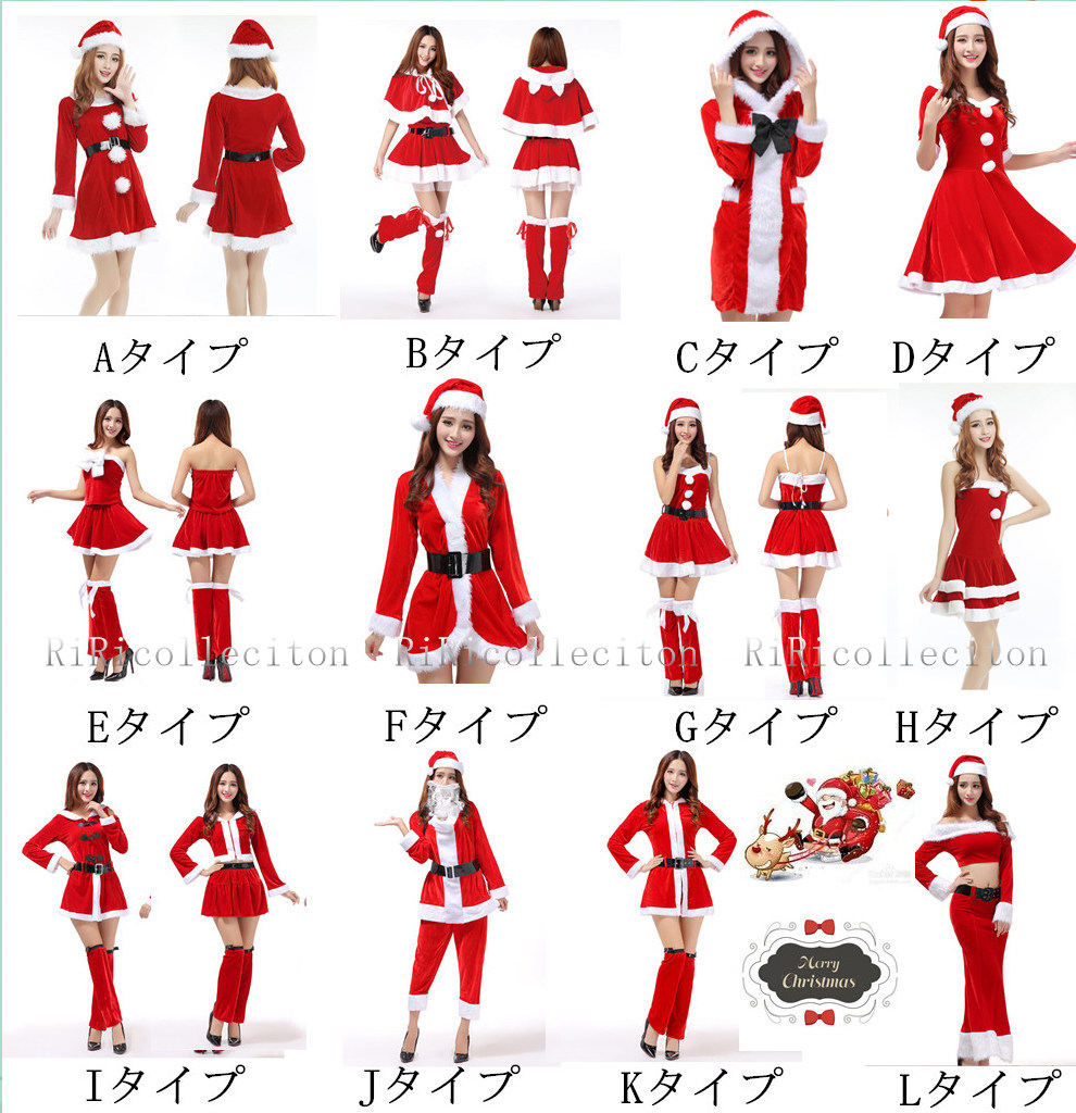 riricollection a lot of santa claus variations costume play