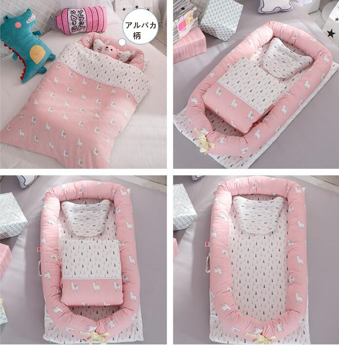 It Is A Convenience Pillow Futon Set Baby Gift Child Care Goods Present For  Simple Carrier Bag Set Movement For The Mother Progressing Of ♪ Baby ...
