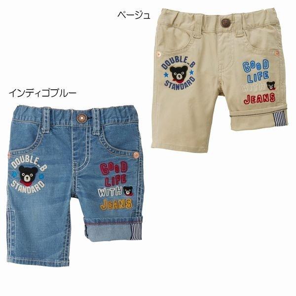 【ミキハウス】パンツ10500【10800円以上で送料無料(国内)】