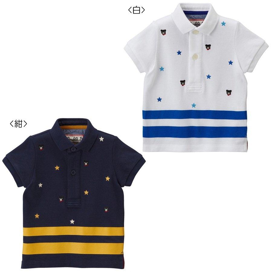 ◇【ミキハウス】【SALE】ポロシャツ13500【10800円以上で送料無料(国内)】