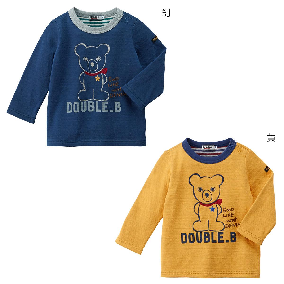 ミキハウス Tシャツ マーケット 80cm~100cm 今だけスーパーセール限定 〇 SALE 国内 3 980円以上で送料無料 Tシャツ8200