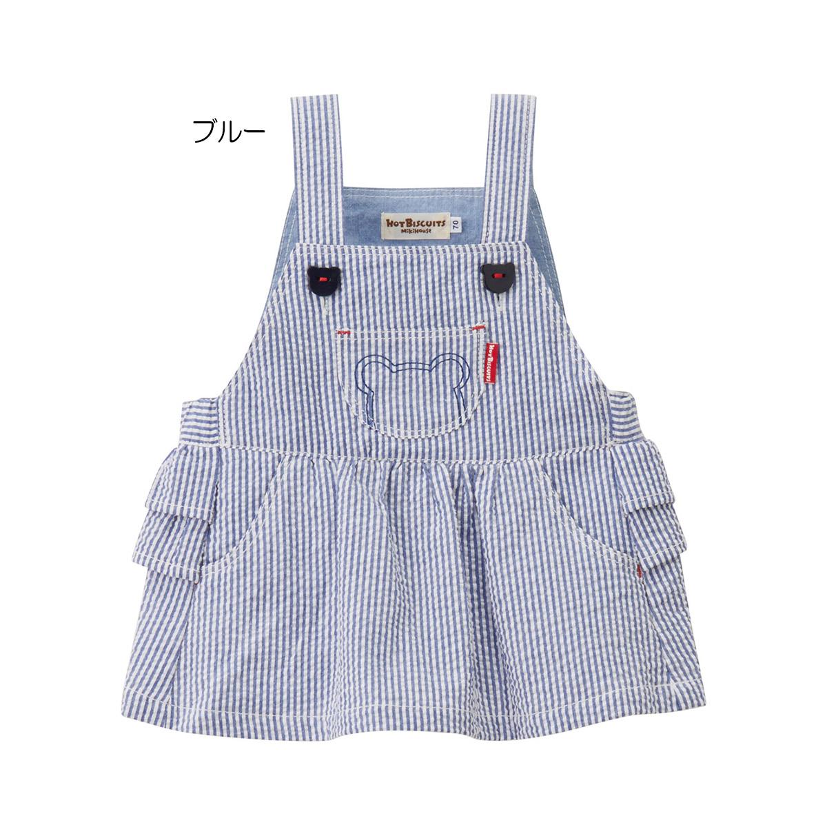 〇 ミキハウス ジャンパースカート6200 980円以上で送料無料 美品 国内 3 市販