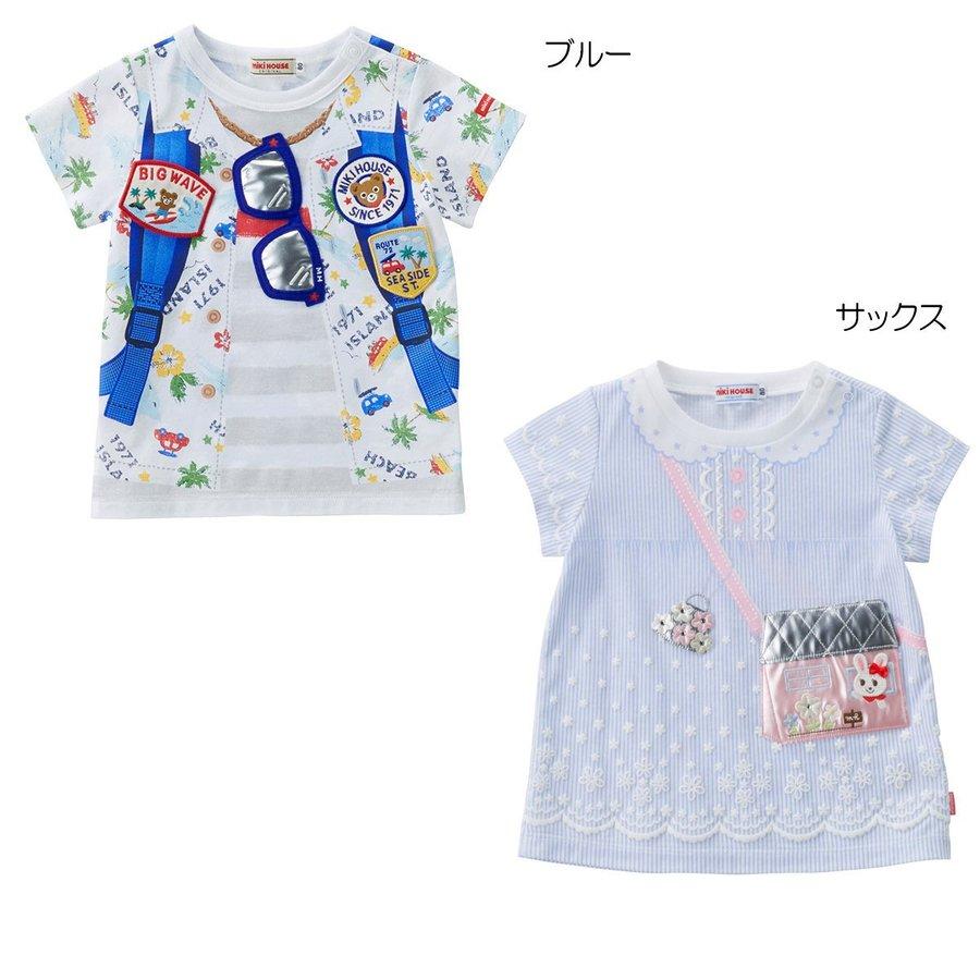 【ミキハウス】【SALE】Tシャツ13000【3980円以上で送料無料(国内)】