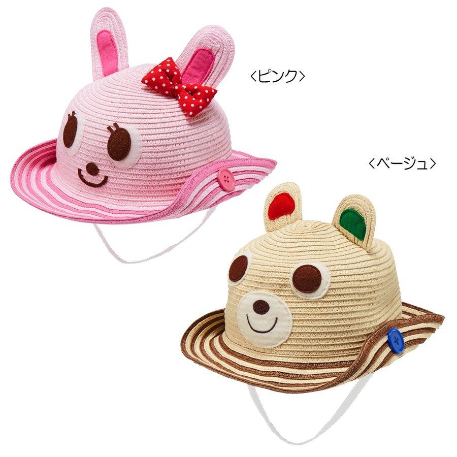 【エントリーポイント10倍】【ミキハウス】【SALE】帽子7900【10800円以上で送料無料(国内)】