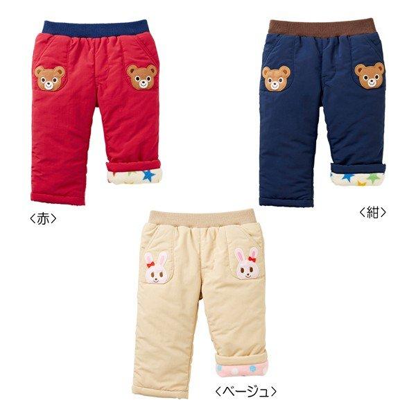 【ミキハウス】パンツ12500【10800円以上で送料無料(国内)】