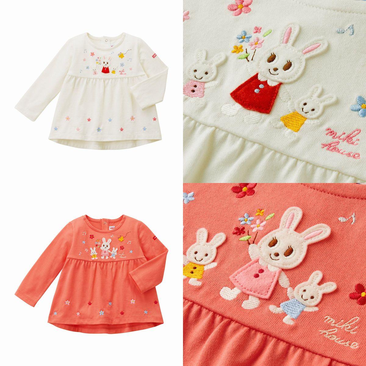 〇 超歓迎された ミキハウス SALE Tシャツ9500 高級 3 980円以上で送料無料 国内