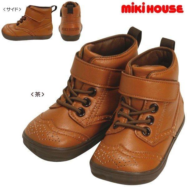 【エントリーポイント10倍】【ミキハウス】ブーツ 日本製  13940278810000【10800円以上で送料無料(国内)】