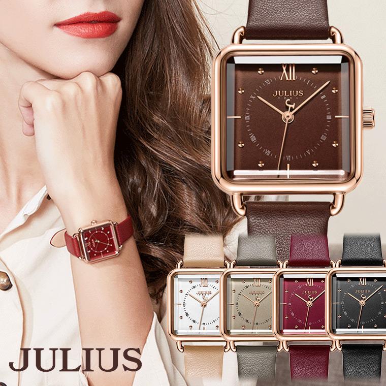 腕時計 レディース 防水 ウォッチ スクエア 四角 おしゃれ シンプル 上品 革ベルト 10代 20代 30代 40代 50代 JULIUS プレゼント ギフト クリスマス xmas 時計
