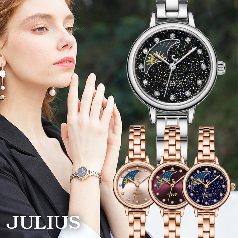 腕時計 レディース 防水 ブランド 時計 おしゃれ 人気 ファッション ブレスレット 小さめ 20代 30代 40代 50代 星 星空 夜空 JULIUS プレゼント ギフト 入学祝い 卒業
