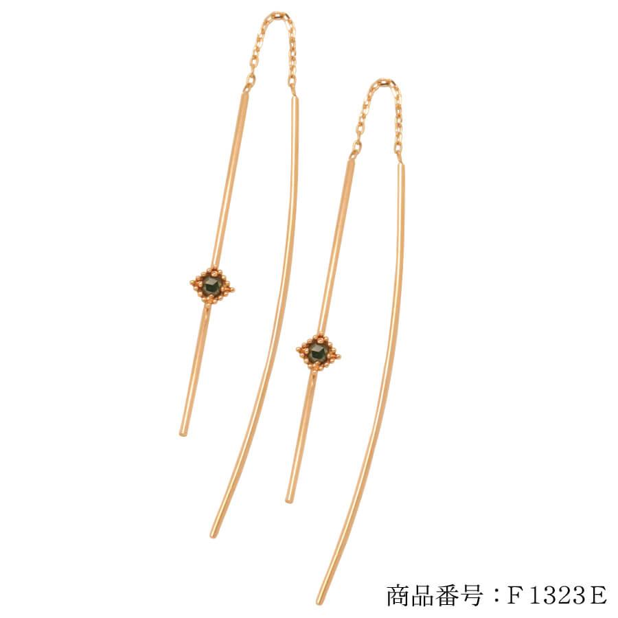 ブルーダイヤ 天然ダイヤモンド チェーン アメリカンピアス ピアス ゴールド ピアス GOLD ゴールド K18 18金 K14 14金