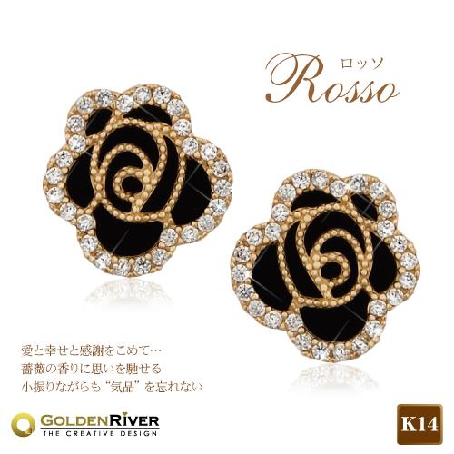 【あす楽】【即納可】Rosso-ロッソ-ブラックローズピアス 14金ゴールドピアス K14