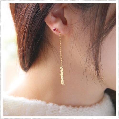 Handmade Initial Pierced Earrings Name Chain Long Custom Tailoring