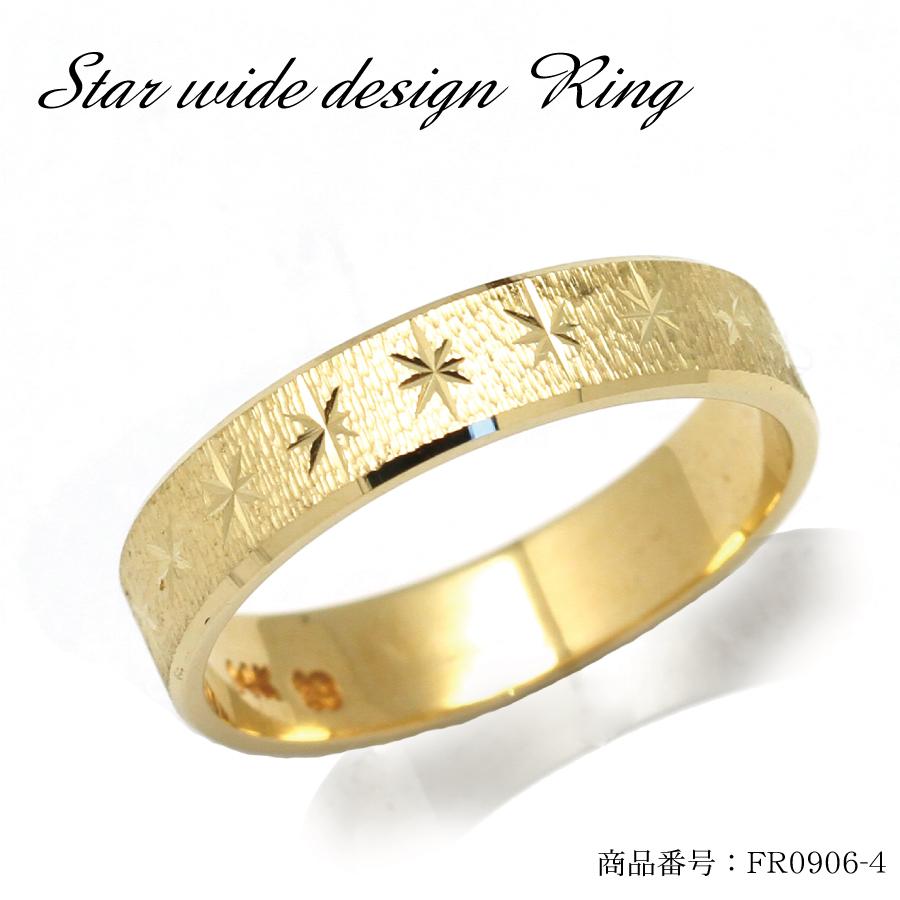 18金 K18 指輪 レディース 指輪 レディース リング カッティング スター 星 ファランジリング ピンキーリング 小指 ゴールド 18k【ラッピングの状態でお届け】