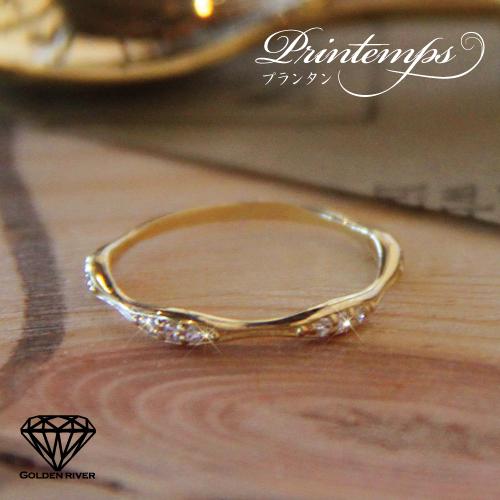 K18 18金 リング 指輪 ゴールド Printemps-プランタン-【ラッピングの状態でお届け】