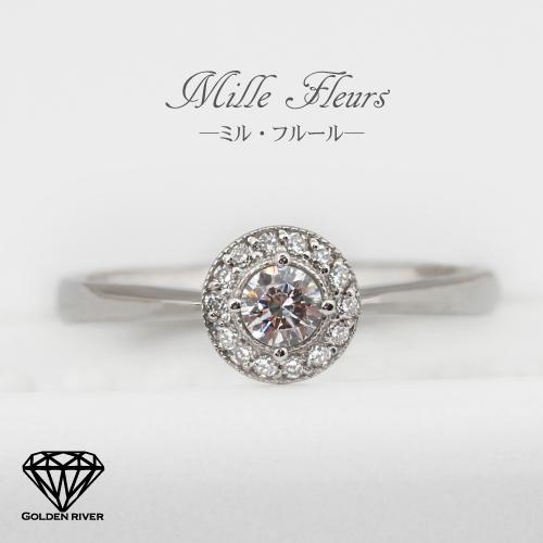 ダイヤモンドリング ミル・フルール 天然ダイヤモンド ブライダルリング 婚約指輪 ホワイゴールド K18 18金 18k リング レディース 指輪