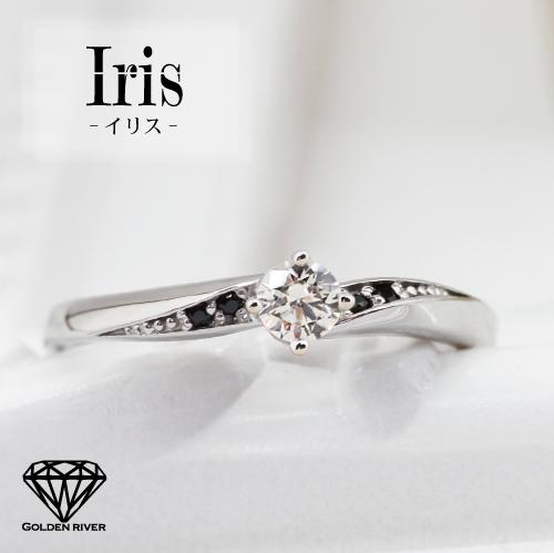 【送料無料】Iris -イリス- ダイヤモンドリング エンゲージリング ブライダルリング K18 18金 18k リング レディース 指輪