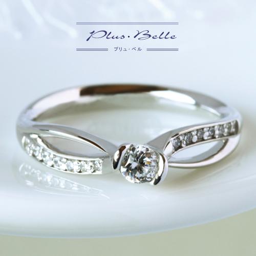 【送料無料】Prus Belle-プリュ・ベル- ダイヤモンドリング エンゲージリング ブライダルリング K18 18金 18k リング レディース 指輪