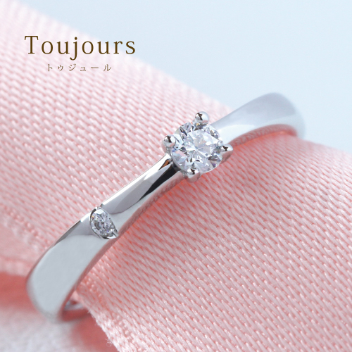 K18 18金 18k リング レディース Toujours-トゥジュール- ダイヤモンドリング エンゲージリング ブライダルリング プロポーズ 指輪
