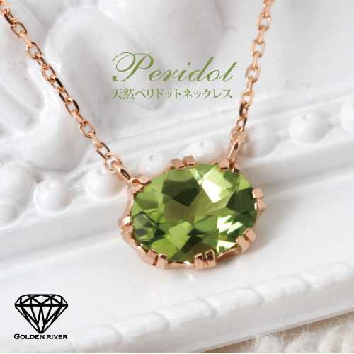 stone silver brillant necklace peridot sterling