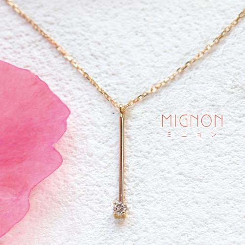 K18 ネックレス ダイヤ Mignon-ミニョン- 一粒ダイヤモンド バーネックレス Y字 ゴールド ネックレス レディス K18 18金 18k ゴールド レディース【ラッピングの状態でお届け】