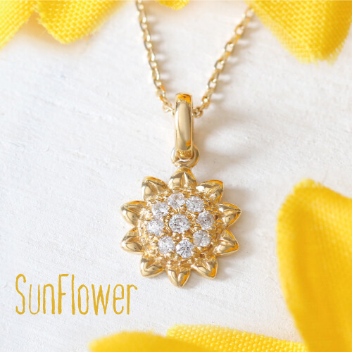 K18 ネックレス レディス sunflower ひまわり 向日葵 ネックレス 18金 ゴールドネックレス 夏生まれ 誕生日プレゼン