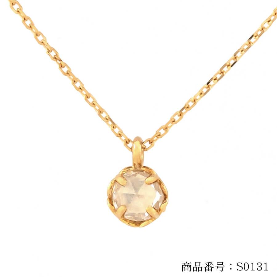 天然サファイア ローズカット 一粒 ネックレス カラーレスサファイア ゴールド レディース GOLD ゴールド K18 18金