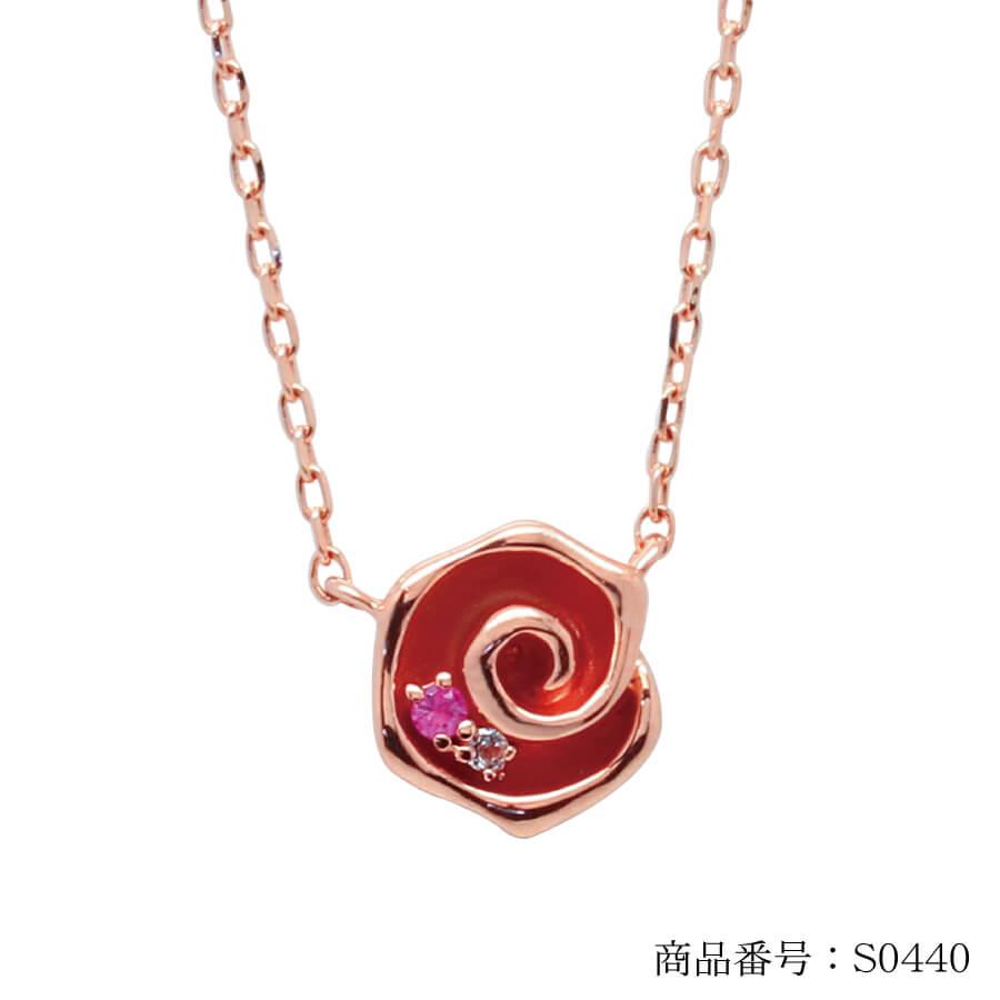 K18 18金 ネックレス ローズ 薔薇 ばら 天然ピンクサファイア ゴールド GOLD