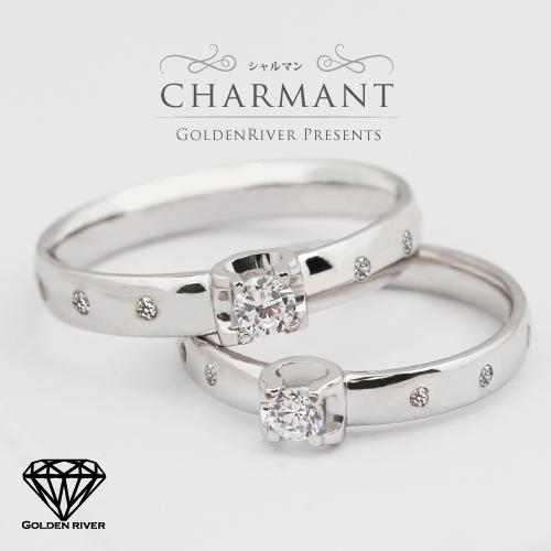 シャルマン- ダイヤモンド リング ペアリング 【ブライダル】【プロポーズ】 K18 18金 18k リング レディース 指輪