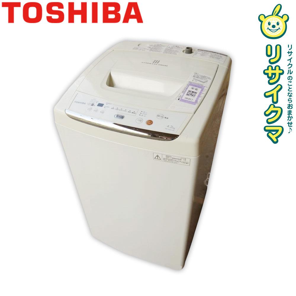 【中古】K▼東芝 洗濯機 2012年 4.2kg ステンレス槽 パワフル洗浄 AW-42ML (06457)