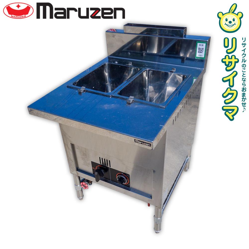 【中古】D▼マルゼン ガスウォーマーテーブル フードウォーマー 角型 湯煎 2槽 (10601)