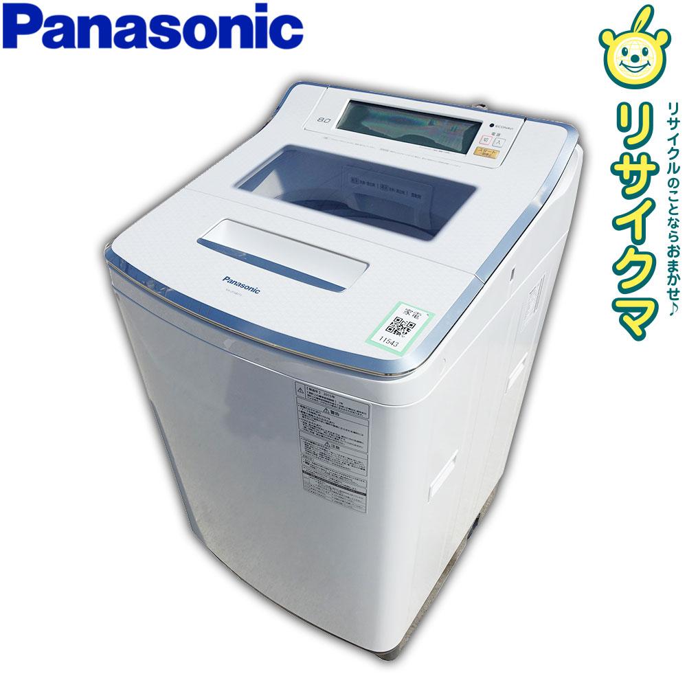 【中古】K▼パナソニック 洗濯機 2015年 8.0kg ステンレス槽 自動槽洗浄 即効泡洗浄 NA-JFA801S (11543)