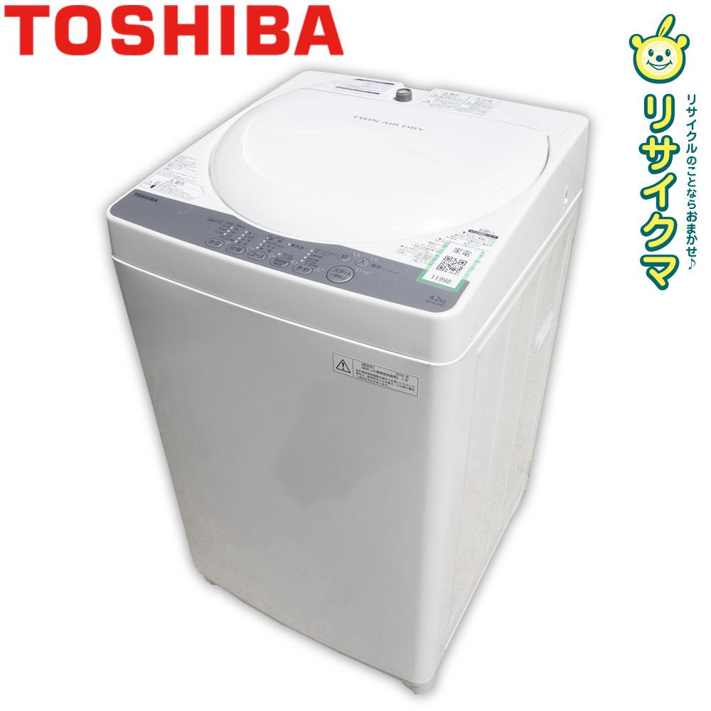 【中古】K▼東芝 洗濯機 2016年 4.2kg 風乾燥 すすぎ1回設定 AW-4S3 (11998)■大型商品・送料別途必要■